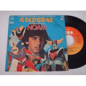 noam-goldorak-